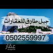 ارض للبيع في حي الشرق في الرياض