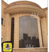 فيلا للبيع في حي الملك عبدالله في الرياض