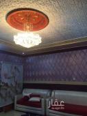شقة للايجار في حي الوشحاء في الطايف