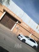 ارض للبيع في حي النهضة في الرياض