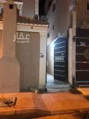 دور للايجار في حي ظهرة نمار في الرياض