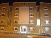 شقة للبيع في حي التعاون في الرياض