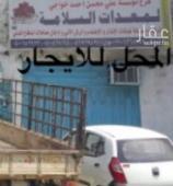 محل للايجار في حي القريات في جده