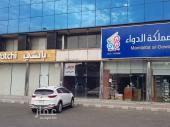 محل للايجار في حي شهار في الطايف
