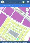 ارض للبيع في حي المصفاه في الرياض