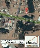 ارض للبيع في حي مليحة في عنيزة