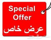 اسعار مغريه لمطبوعات الدعايه والإعلان