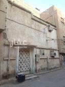 بيت للبيع في حي الشرفية في الرياض