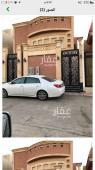 شقة للايجار في حي عكاظ في الرياض