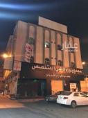 عماره للايجار في حي شبرا في الطايف