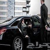 لمتابعة سائقك ومعرفة اسباب التأخير الحل الان