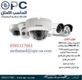 كاميرات مراقبة هيك فيجن وانظمة امنيه اخري