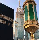 حجوزات فنادق مكة المكرمة والمدينة المنورة
