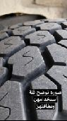 كفرات حجرية دنلوب