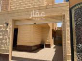 فيلا للايجار في حي النرجس في الرياض