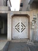 شقة للايجار في حي الزهرة في الرياض