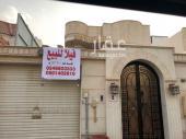 فيلا للبيع في حي الواحة في الرياض