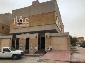فيلا للايجار في حي التعاون في الرياض