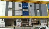 شقة للبيع في حي التعاون في ينبع