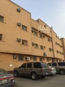 شقة للبيع في حي العزيزية في الرياض