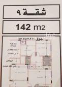 شقة للبيع في حي الخليج في الرياض