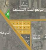 ارض للبيع في حي الاندلس في الخبر