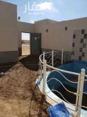 استراحة للبيع في حي النرجس في الرياض