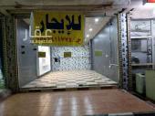 محل للايجار في حي السنابل في جده