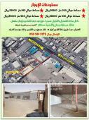 محل للايجار في حي الفضل في جده