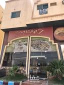 شقة للايجار في حي الربوة في بريدة