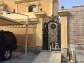 شقة للايجار في حي الدوحة الشمالية في الظهران