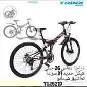 دراجة جبلية TRINX