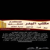 عماره دور واحد للايجار مع حوش كبير الطايف الحلقه الشرقيه