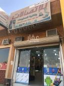 محل للتقبيل في حي العليا في بريدة