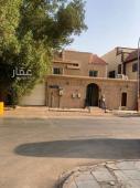 فيلا للبيع في حي الملز في الرياض