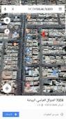 ارض للبيع في حي الروضة في الرياض