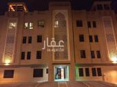 شقة للبيع في حي حطين في الرياض