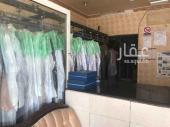 محل للايجار في حي القزاز في الدمام