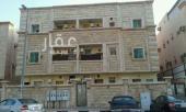 شقة للايجار في حي البديع في الدمام