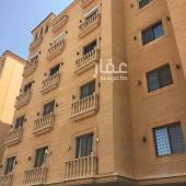 شقة للايجار في حي الجامعة في الظهران