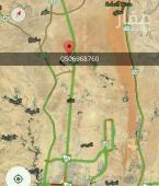 ارض للبيع في حي الخير في الرياض