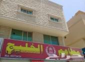 غرف عزاب للايجار بحي النعيم شمال جدة