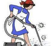 خادمة جديدة لتنازل