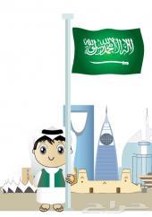 تعلم اللغة الانجليزية مع معلم سعوديEn