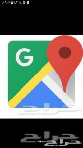 انشر محلك على خرائط قوقل ماب google maps