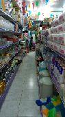 محل كماليات للبيع