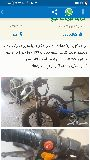 دراجة كهربائية للبيع