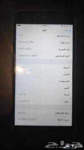 ايفون 6 اس بلس 64 قيقا 750ريال