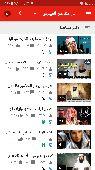 قناة يوتيوب 170 الف مشترك للبيع