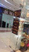عروض رمضان بدأت في محل كوين